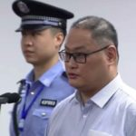 Lee Ming-che: Taiwanese activist goes on trial in China