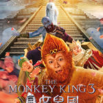 The Monkey King 3 (2018) Movie: Jan. 18, 2018 – added Soi Cheang as director to credits – Movie Insider