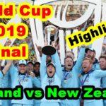 England winning moment world cup 2019 – World cup final highlights 2019