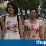 China's 'war on law': victims' wives tell US Congress of torture and trauma